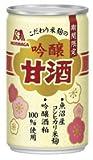 森永 こだわり米麹の吟醸甘酒 160g×30缶