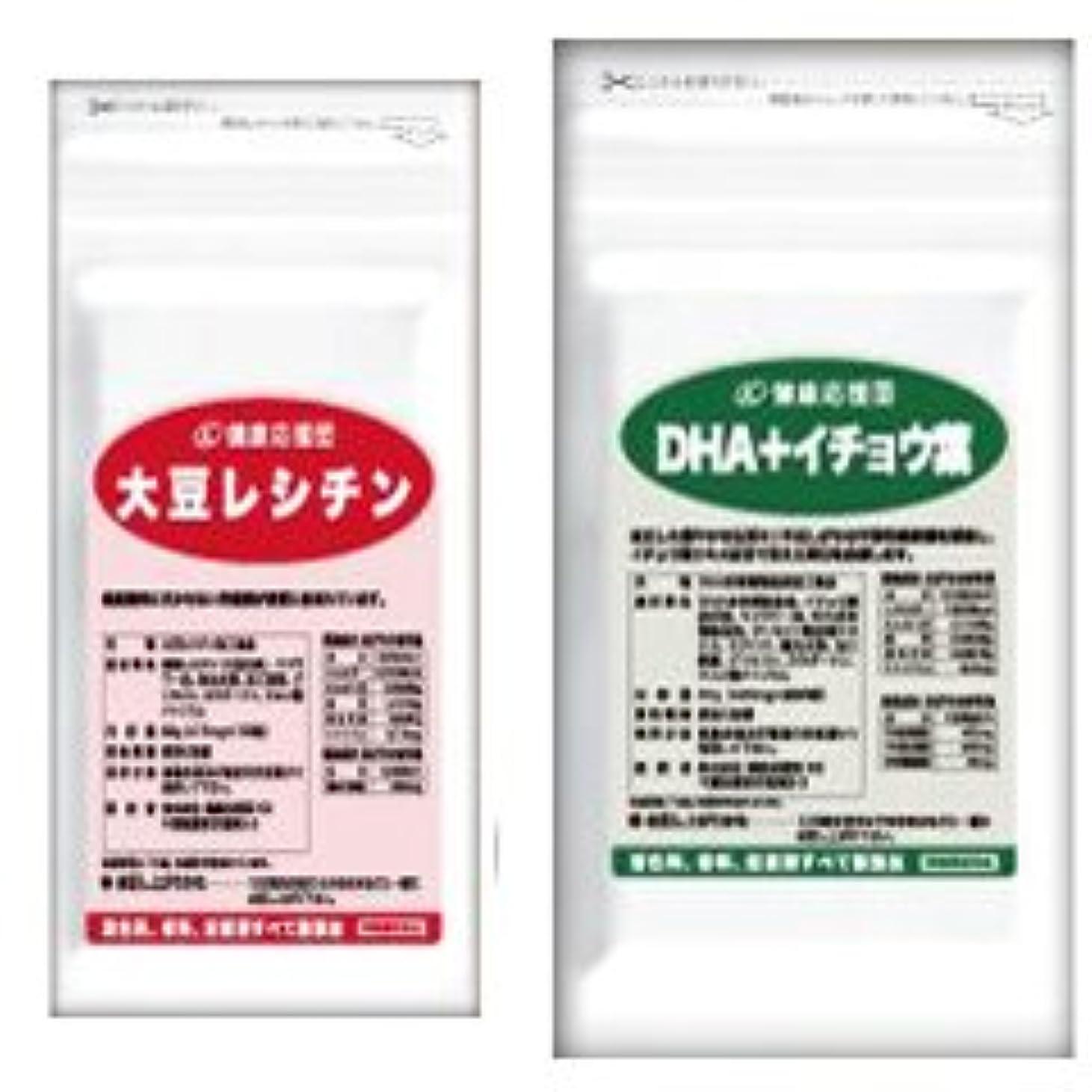 弾丸ブローライブ(お徳用12か月分) 流れサラサラセット 大豆レシチン+(DHA?EPA+イチョウ葉)12袋&12袋セット