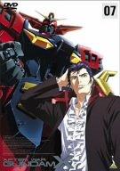 機動新世紀ガンダムX 07 [DVD]