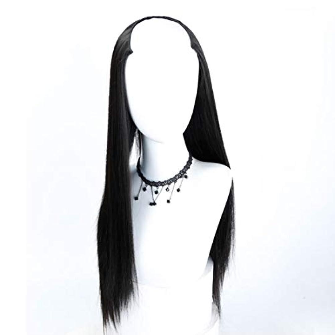 定刻けん引シリングSummerys U字型かつら、長いストレートヘア見えないシームレスなヘッドギア合成色かつら (Color : Black)