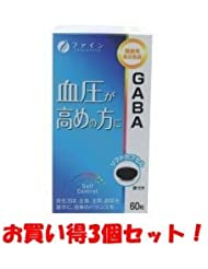 (FINE JAPAN)ファイン GABA 60粒(機能性表示食品)/新商品/(お買い得3個セット)