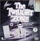 ミステリー・ゾーン(27)~Twilight Zone~ [DVD]