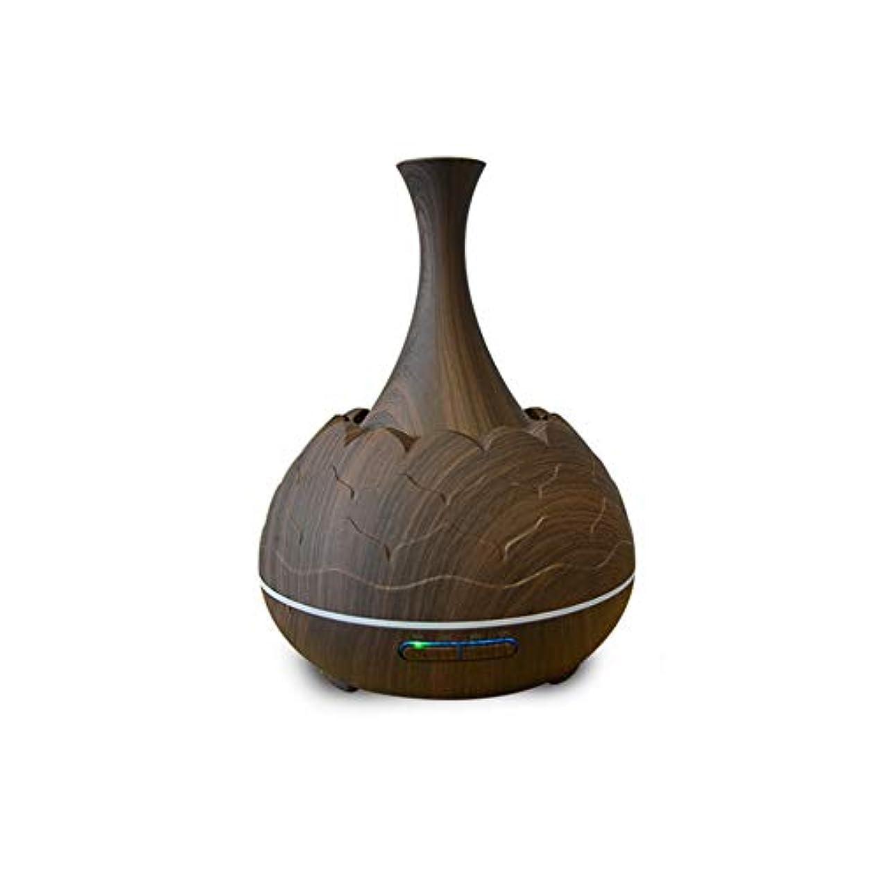 仲間、同僚リングバック偽装する木目 霧 香り 精油 ディフューザー,7 色 空気を浄化 加湿器 時間 手動 Wifiアプリコントロール 加湿機 ホーム Yoga- 400ml