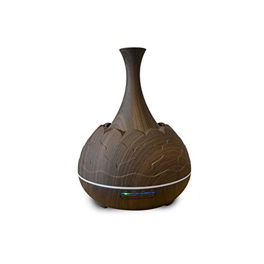 ティーム欲望信号木目 霧 香り 精油 ディフューザー,7 色 空気を浄化 加湿器 時間 手動 Wifiアプリコントロール 加湿機 ホーム Yoga- 400ml