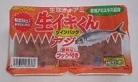 【釣り餌】【冷凍つけエサ】【ヒロキュー】生イキくんツインパックアジ 10個セット