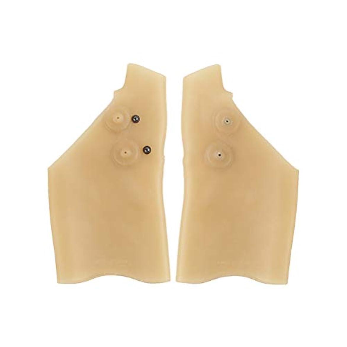 楽しい悪夢算術Healifty 手の保護のための磁気防水手袋の手首の固定手袋
