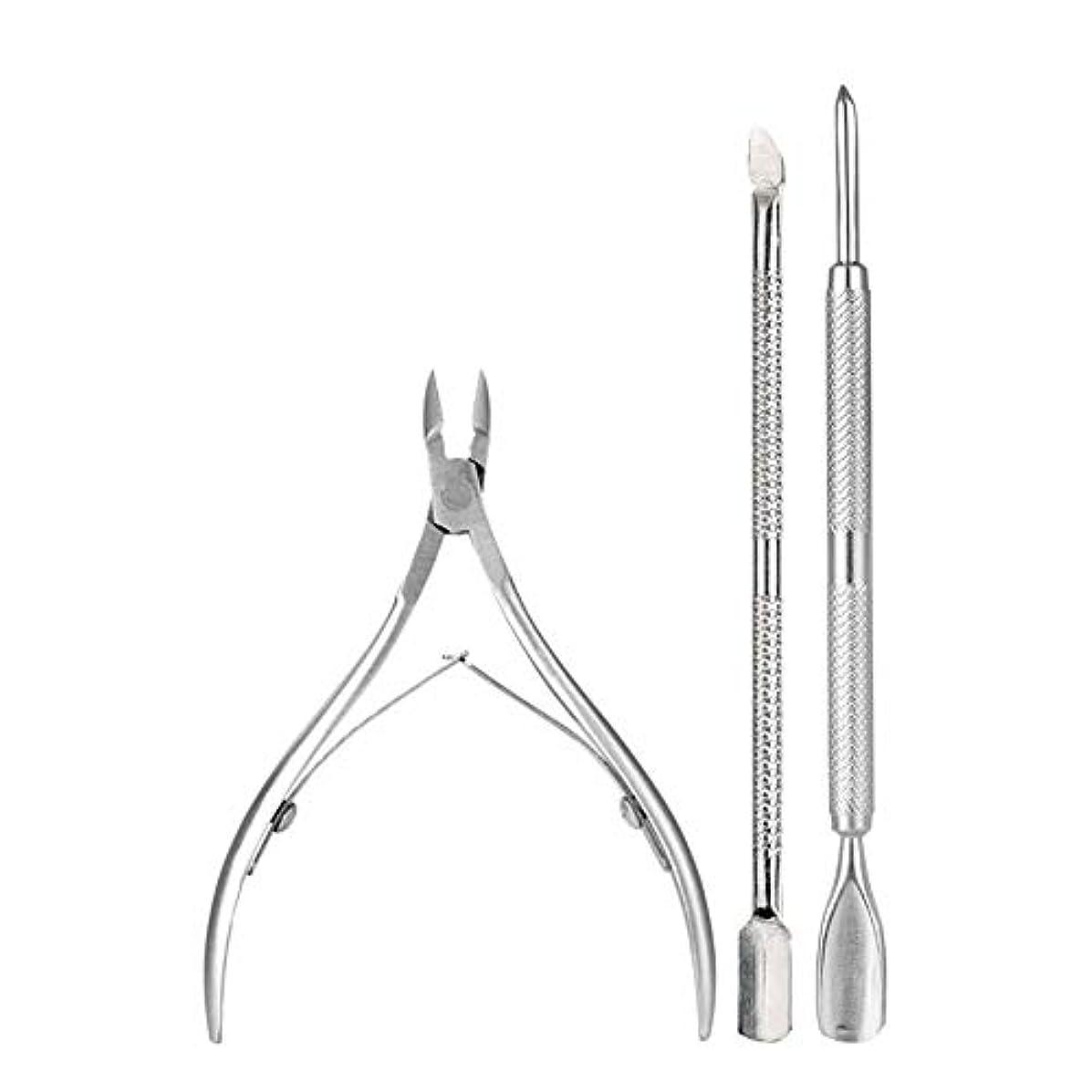多様な一生ビヨンステンレス製の釘は死んだ皮膚ペンチクランプ爪クリッパーペディキュアツールは、1セットを設定削除する剥離します