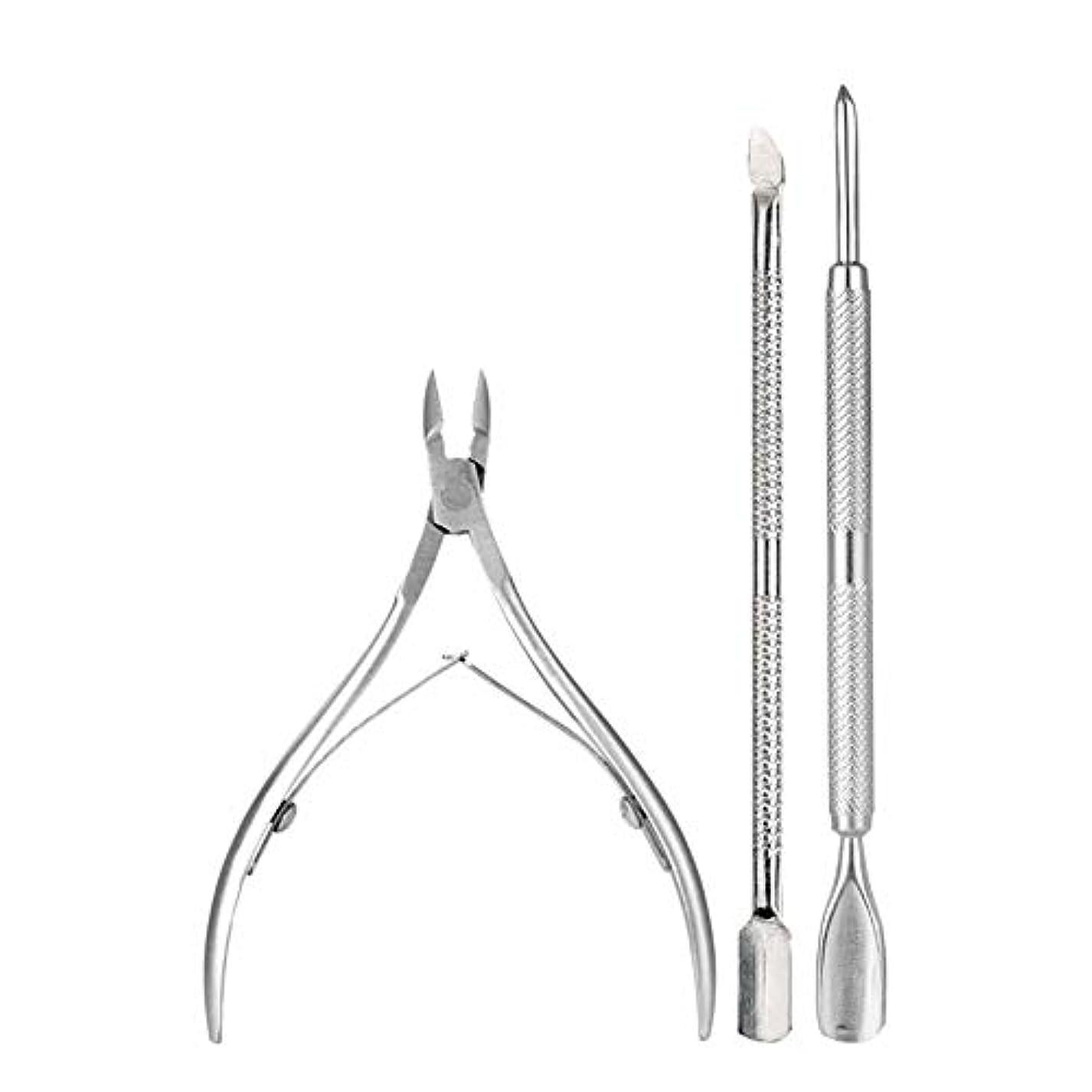 赤ちゃん発掘処方するステンレス製の釘は死んだ皮膚ペンチクランプ爪クリッパーペディキュアツールは、1セットを設定削除する剥離します