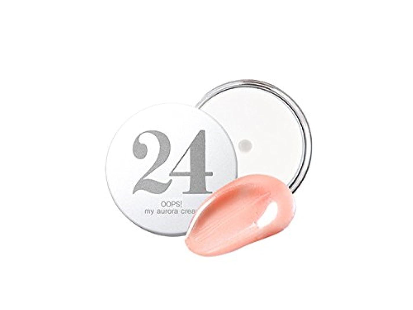 カート嫌悪面ベリサム(berrisom)オーロラクリーム Oops My Aurora Cream 15g