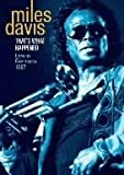 マイルス・イン・ミュンヘン 1987 [DVD]
