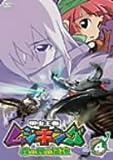 甲虫王者ムシキング~森の民の伝説~ 4 [DVD]