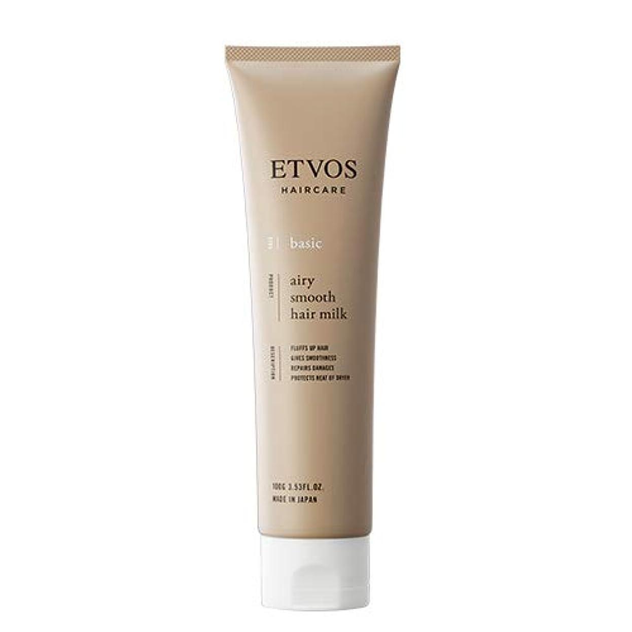 フルートエスカレーター黒人ETVOS(エトヴォス) エアリースムースヘアミルク 100g アウトバストリートメント ノンシリコン/ノンカチオン