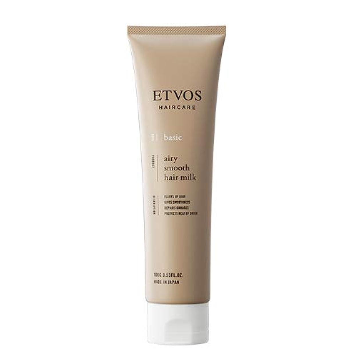 膨張する半球名声ETVOS(エトヴォス) エアリースムースヘアミルク 100g アウトバストリートメント ノンシリコン/ノンカチオン