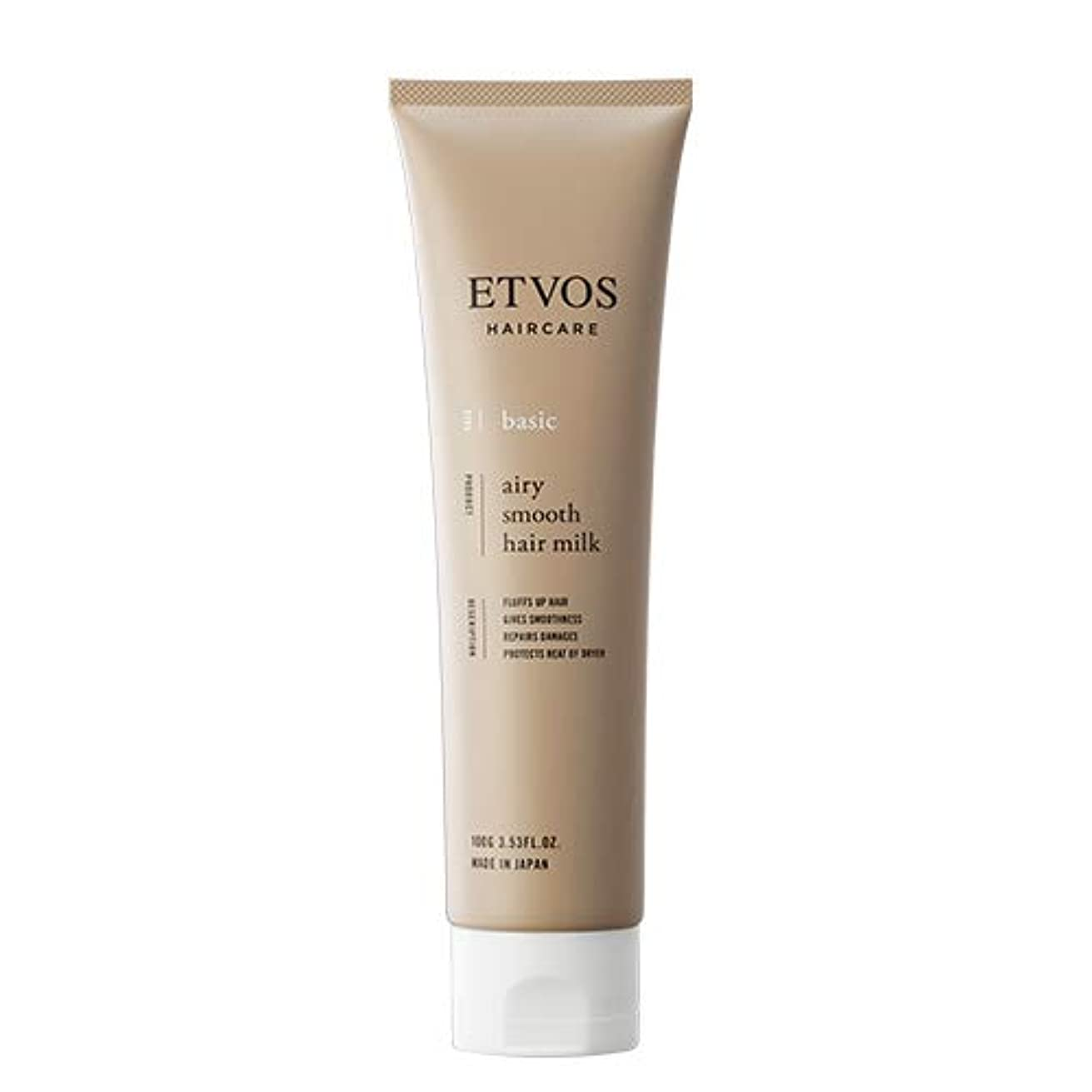 セーブ幅肺炎ETVOS(エトヴォス) エアリースムースヘアミルク 100g アウトバストリートメント ノンシリコン/ノンカチオン