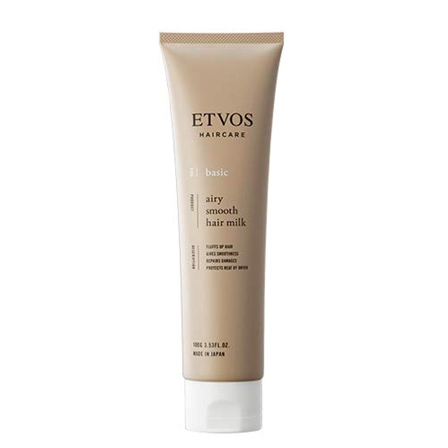幻滅する保証税金ETVOS(エトヴォス) エアリースムースヘアミルク 100g アウトバストリートメント ノンシリコン/ノンカチオン