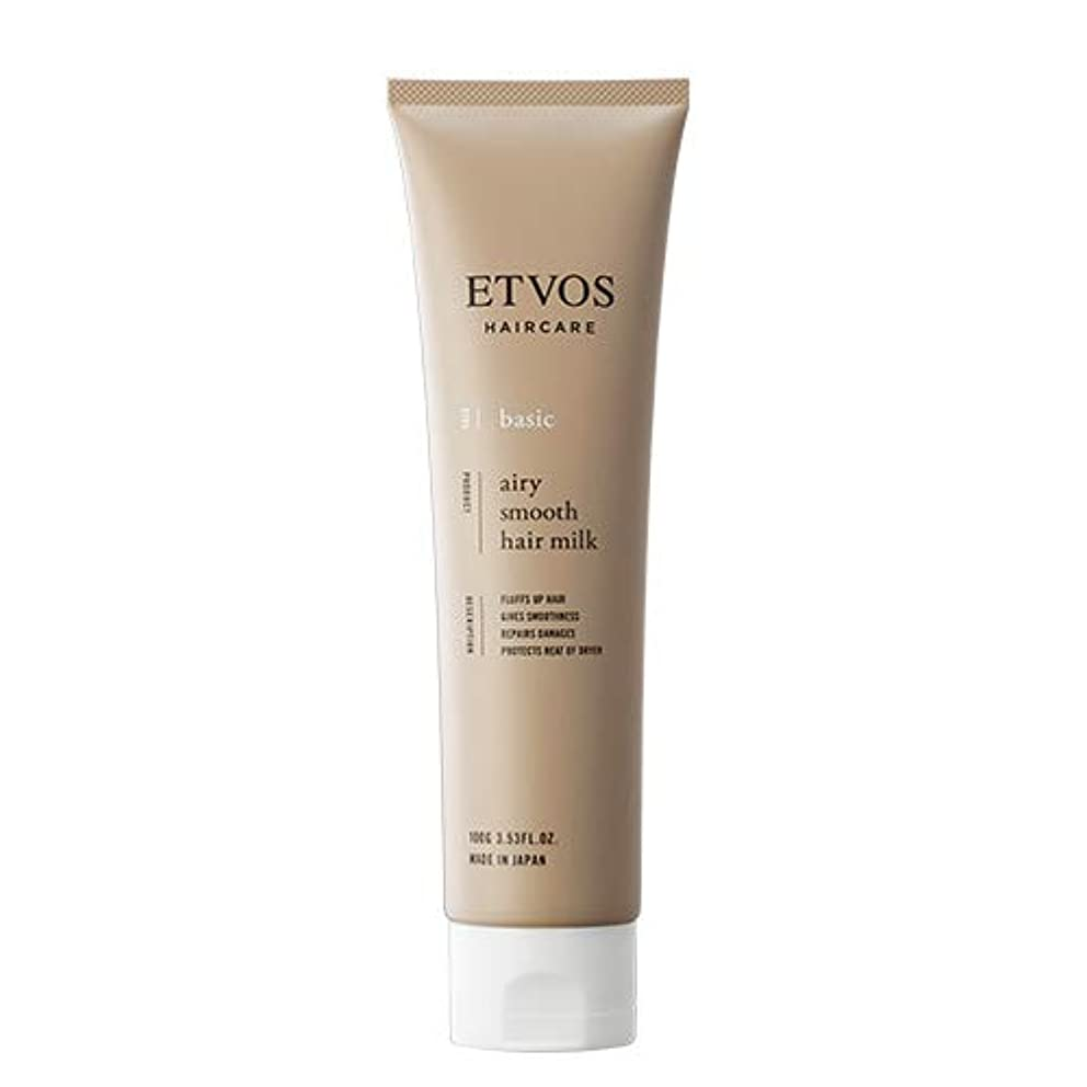 才能移植若者ETVOS(エトヴォス) エアリースムースヘアミルク 100g アウトバストリートメント ノンシリコン/ノンカチオン