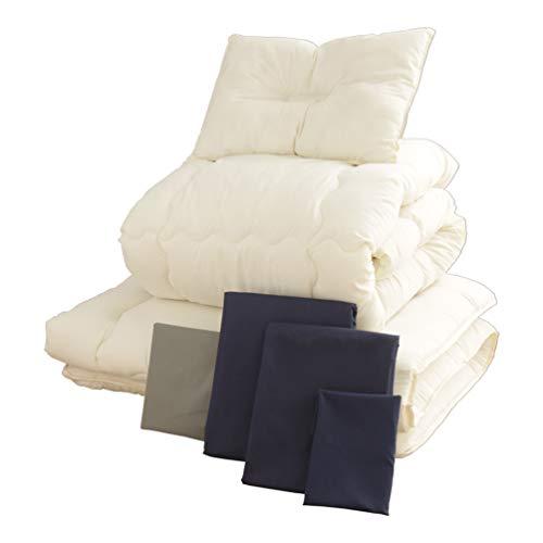 布団セット 7点 洗える ほこりの出にくい布団 きめ細やかなピーチスキン加工 固綿 軽量 低ホルムアルデヒド仕様 収納ケース付 シングル ネイビー