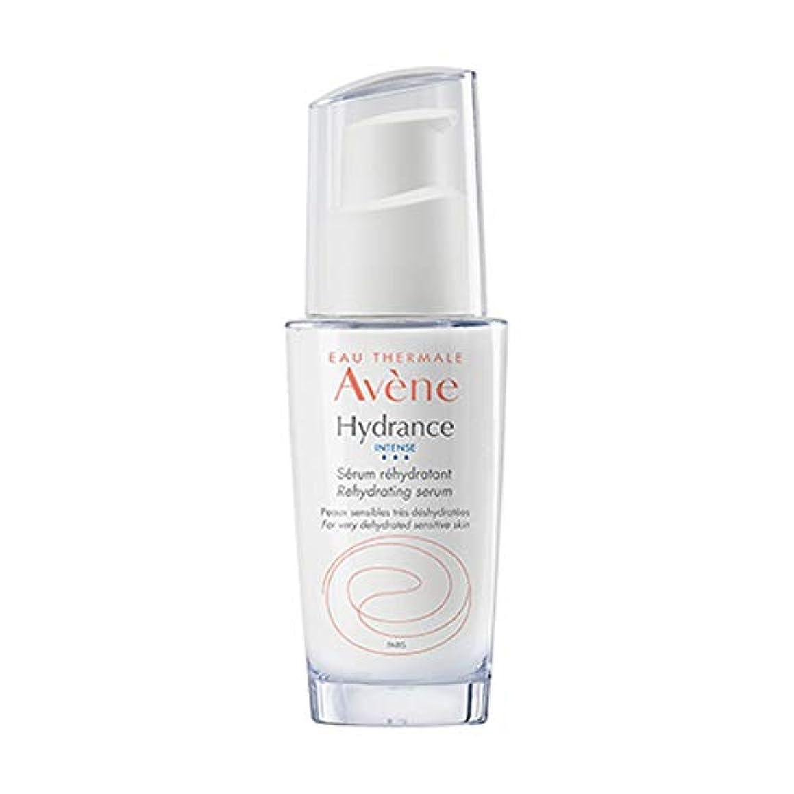 町知覚する小道アベンヌ Hydrance Intense Rehydrating Serum - For Very Dehydrated Sensitive Skin 30ml/1oz並行輸入品