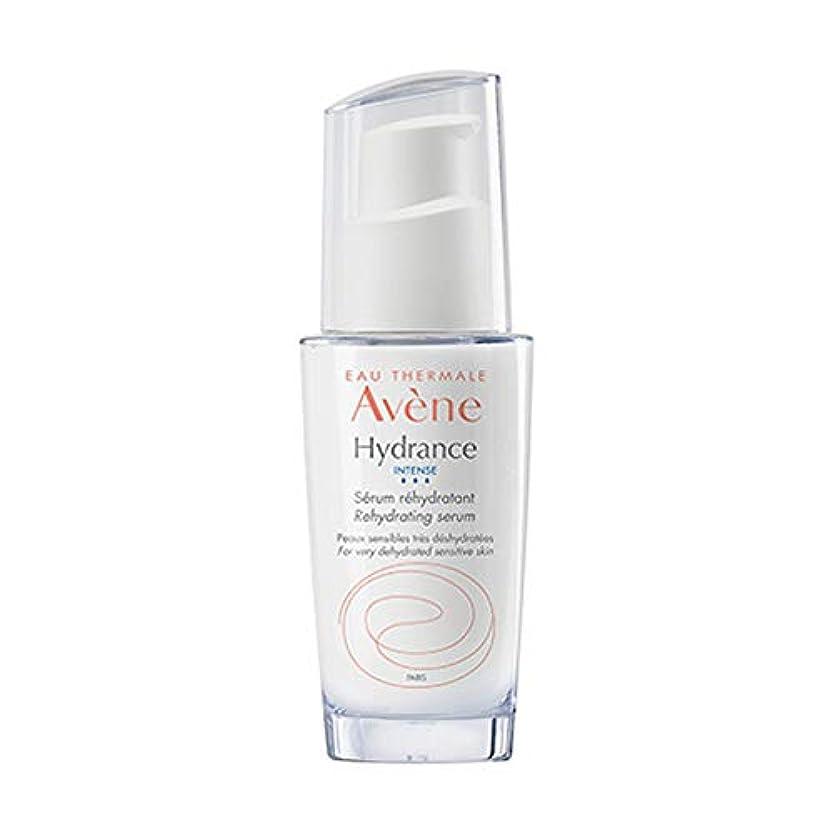 反対した交通渋滞池アベンヌ Hydrance Intense Rehydrating Serum - For Very Dehydrated Sensitive Skin 30ml/1oz並行輸入品