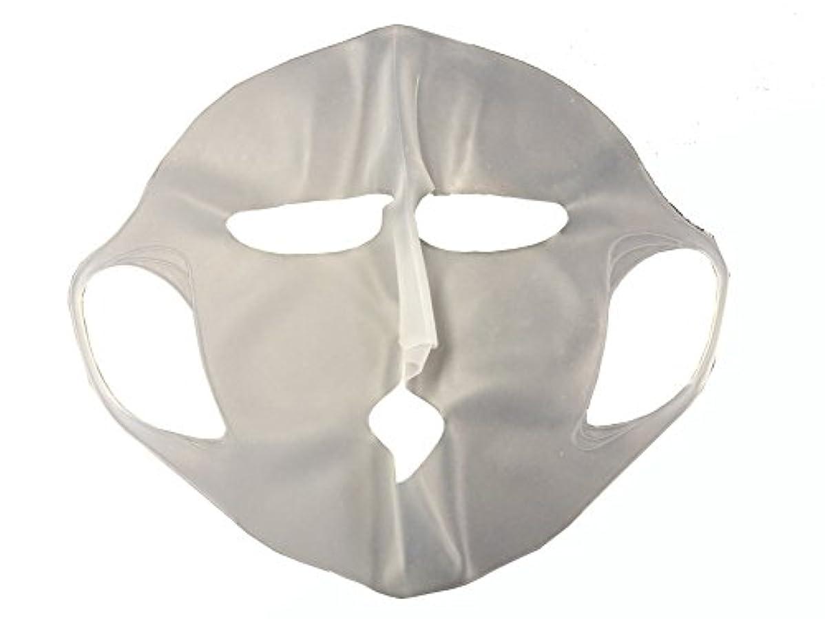 多くの危険がある状況脅威二シリコンマスク ホワイト 1枚