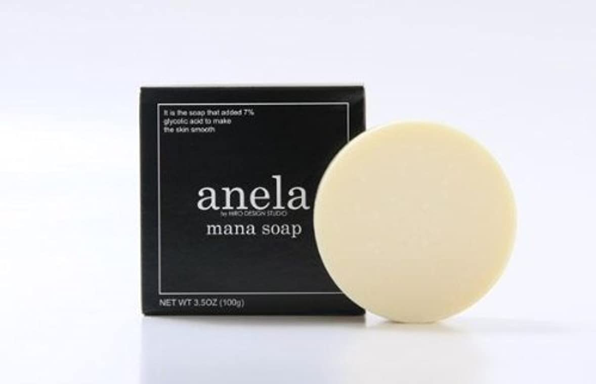 快適アライメント甘いanela アネラ マナソープ(AHA7%) 100g MANA100