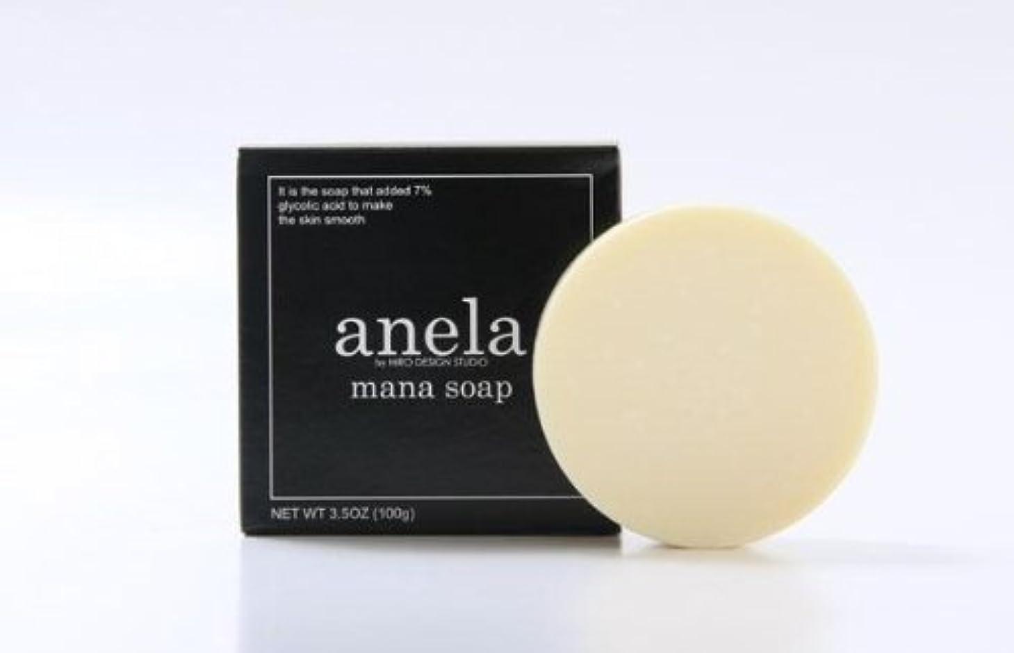 報酬の低下マウスanela アネラ マナソープ(AHA7%) 100g MANA100