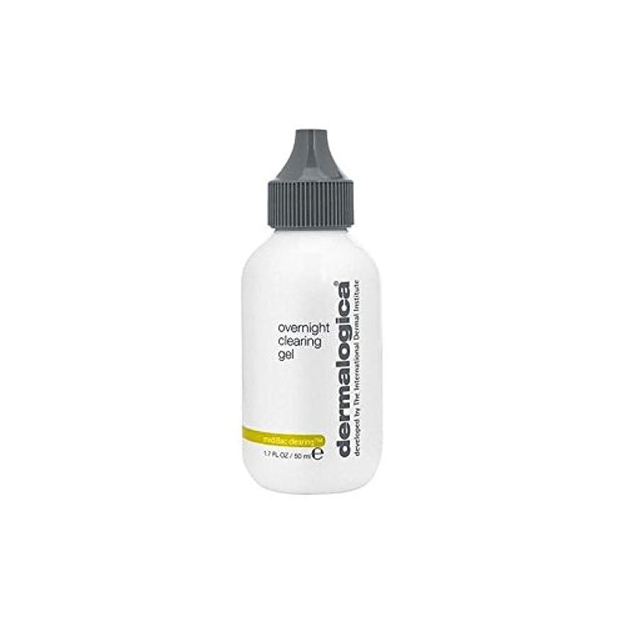 ベンチャーカトリック教徒議題Dermalogica Medibac Overnight Clearing Gel (50ml) (Pack of 6) - ダーマロジカ一晩透明ゲル(50)中 x6 [並行輸入品]