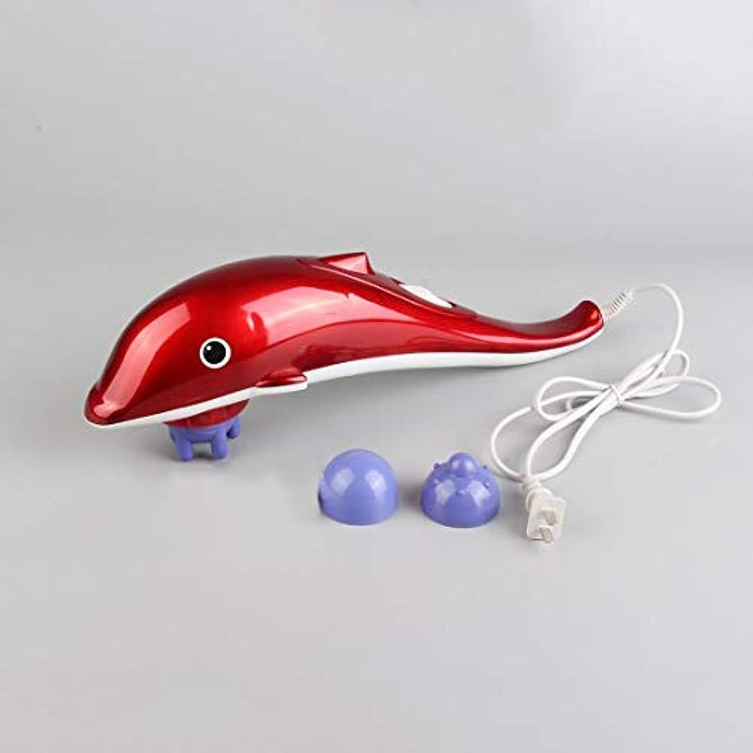 リングレットチャート蒸留ポータブルサイズ赤外線3in1ハンドヘルド組織ドルフィンマッサージハンマーストレス痛みを提供する高品質米国220 v(赤)