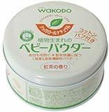 和光堂 植物生まれのベビーパウダー 紅茶の香り 5個セット 日本製