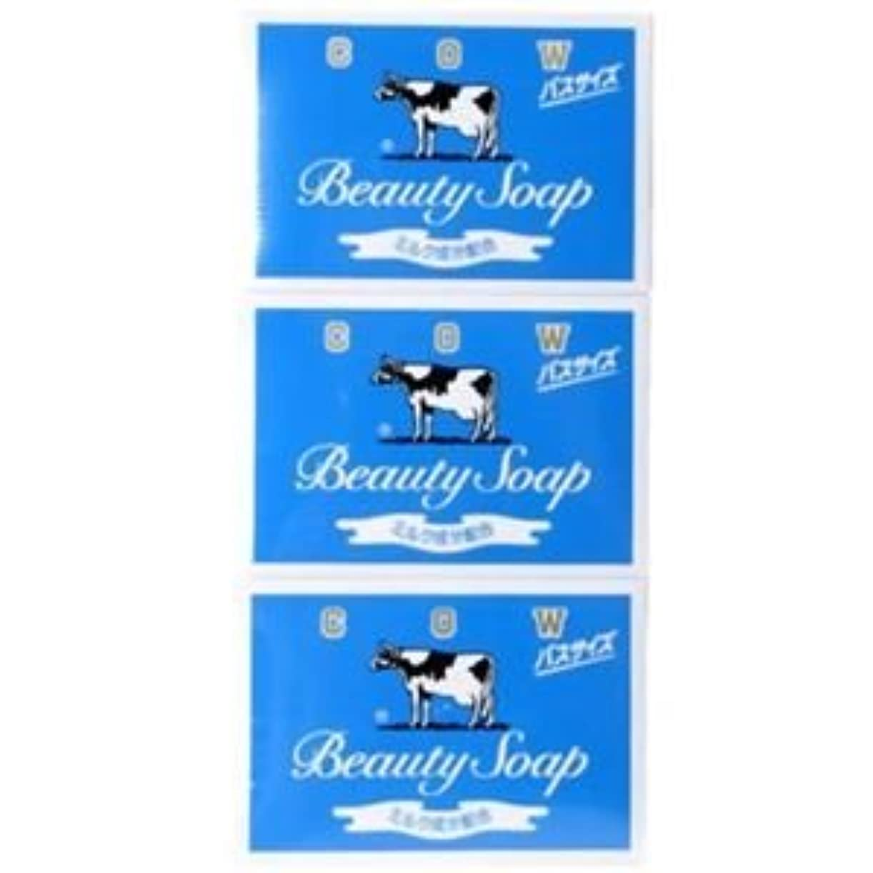 テナント抗議磨かれたカウブランド 牛乳石鹸 青箱 バスサイズ 135g×3個入 10セット