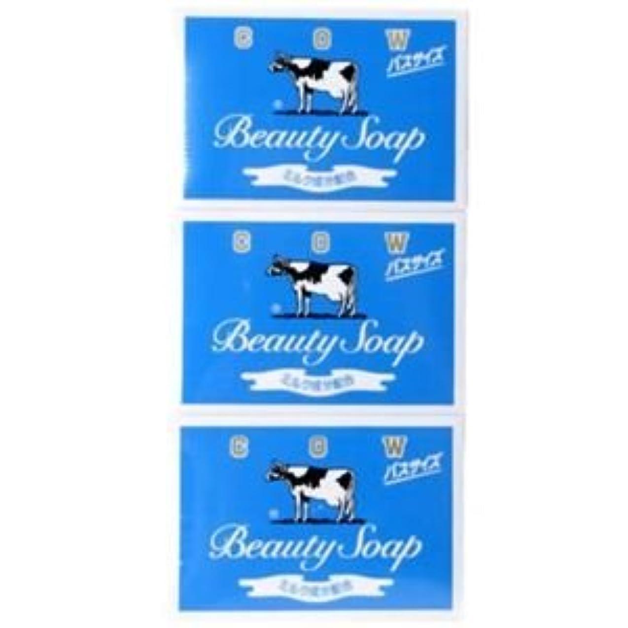 別れる忙しいメトロポリタンカウブランド 牛乳石鹸 青箱 バスサイズ 135g×3個入 10セット