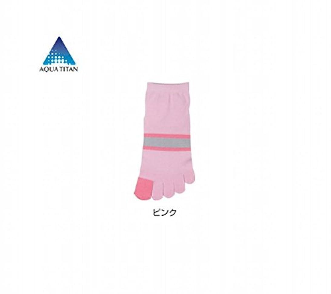 リル不格好校長ファイテン カジュアルソックス 5本指 22~24cm【レディース】 ピンク
