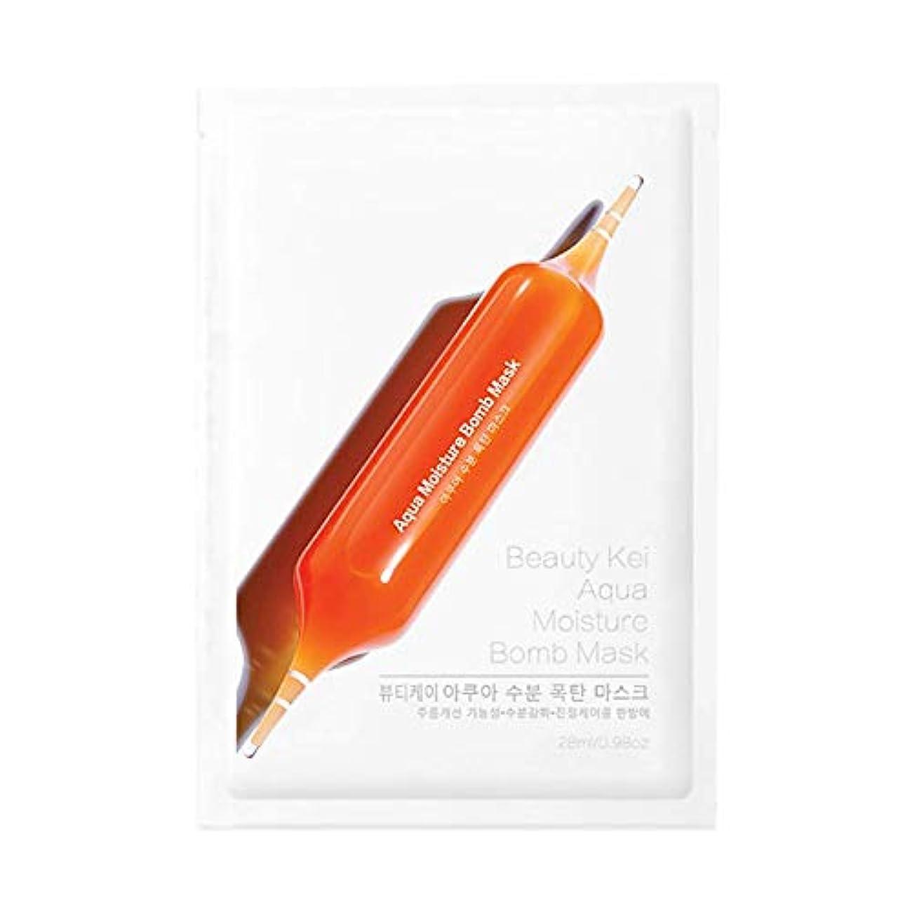 秋読書をする芝生TOOGOO ブラッドオレンジフェイシャルマスク、保湿、保湿、しわ防止、 若返り、 収縮孔、ブライトニングナリッシングフェイシャルマスク
