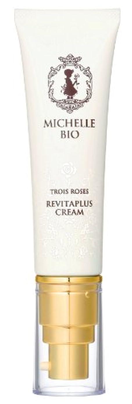 特に近く訴えるトアローズ リバイタプラスクリーム