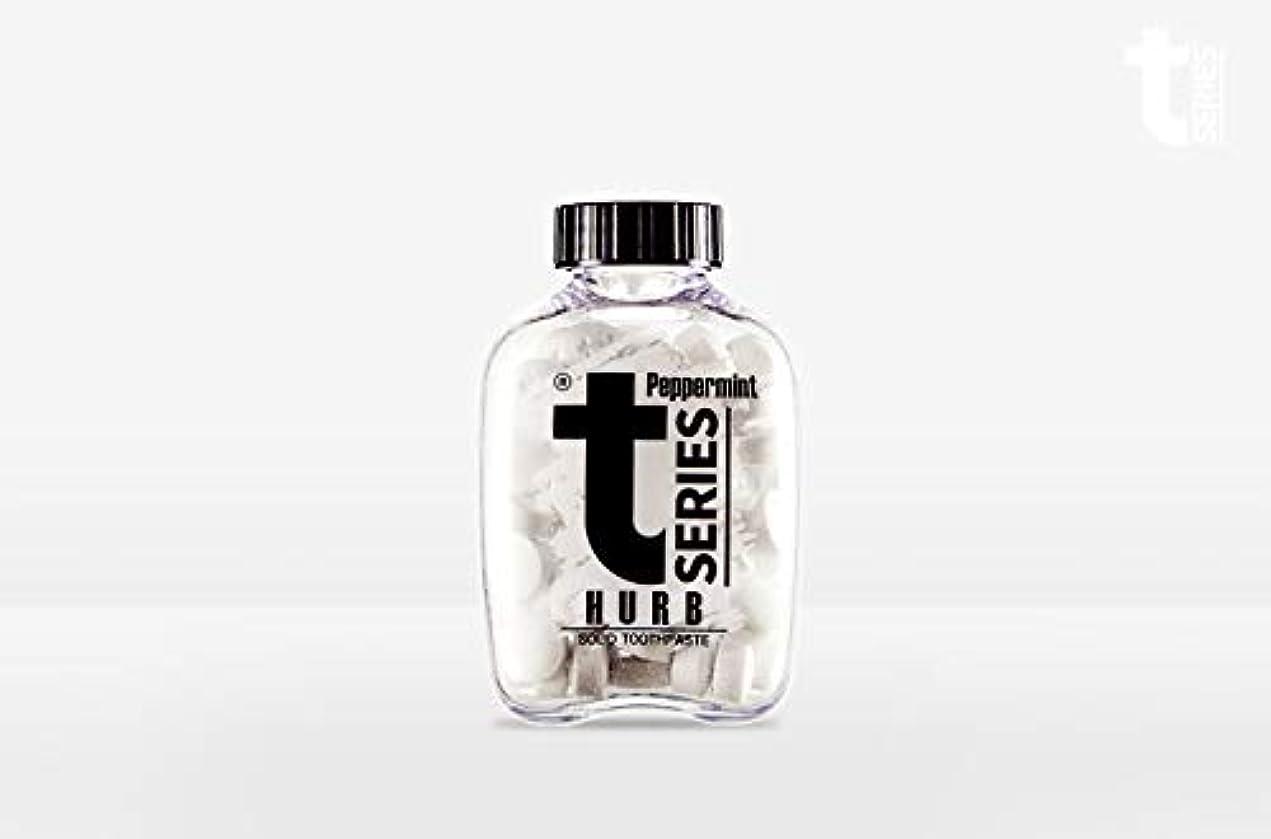 謙虚なマンモス委員会T - シリーズチュアブル ポータブル練り歯磨きソリッドタブレット型60タブ # ハーブペパーミント