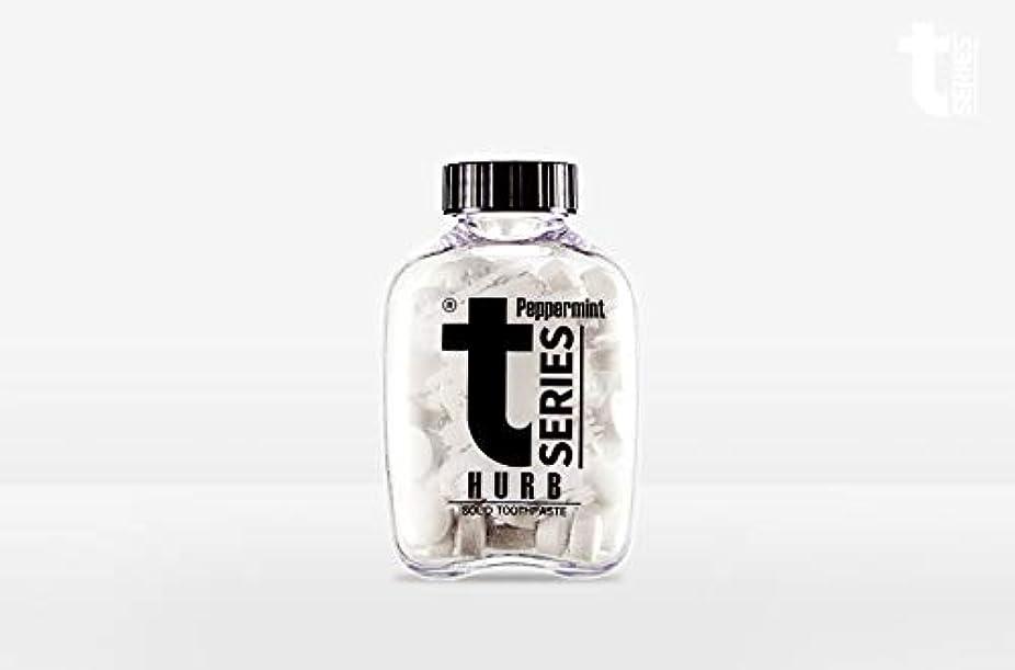 会計士意味する潮T - シリーズチュアブル ポータブル練り歯磨きソリッドタブレット型60タブ # ハーブペパーミント