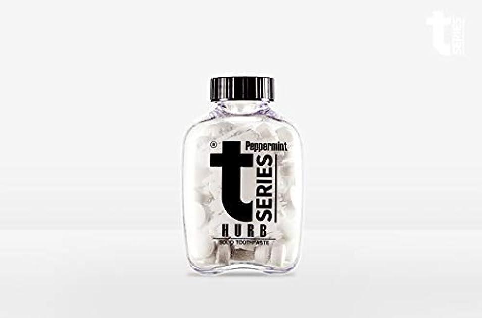 T - シリーズチュアブル ポータブル練り歯磨きソリッドタブレット型60タブ # ハーブペパーミント