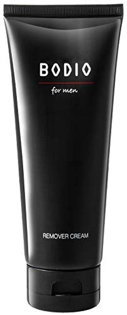 霧深い入るファンネルウェブスパイダー【医薬部外品】BODIO メンズ 薬用リムーバークリーム 除毛クリーム [ Vライン/ボディ用 ] 単品 200g