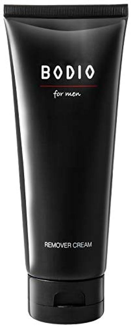 続ける輝く規制する【医薬部外品】BODIO メンズ 薬用リムーバークリーム 除毛クリーム 200g [ Vライン/ボディ用 ]