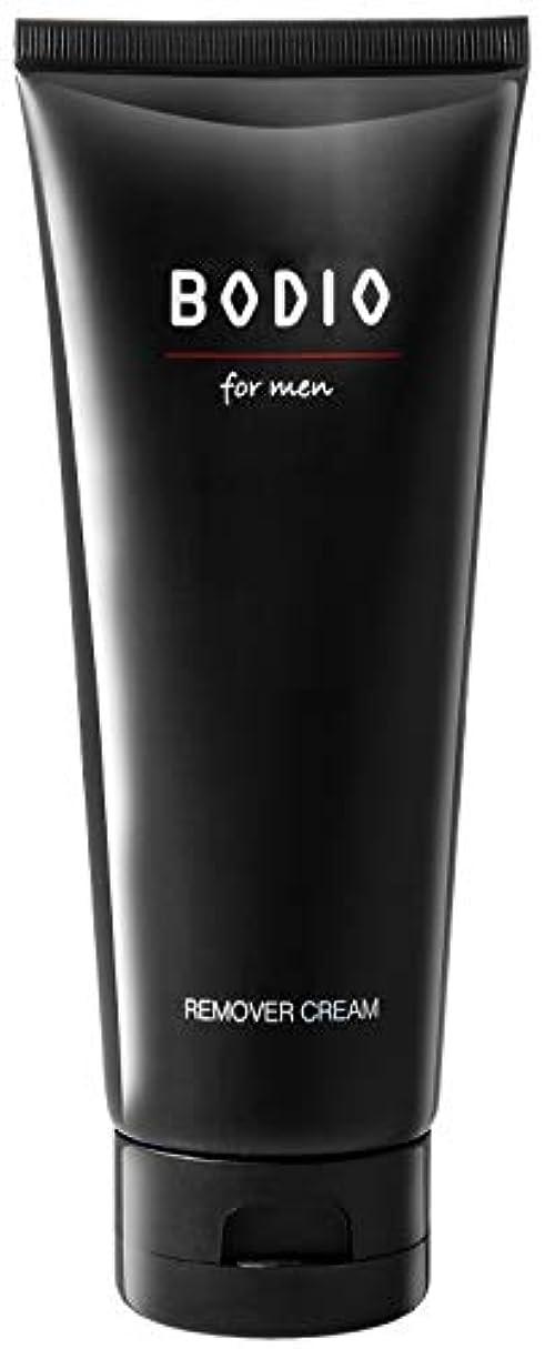 沈黙うがい薬列挙する【医薬部外品】BODIO メンズ 薬用リムーバークリーム 除毛クリーム [ Vライン/ボディ用 ] 単品 200g