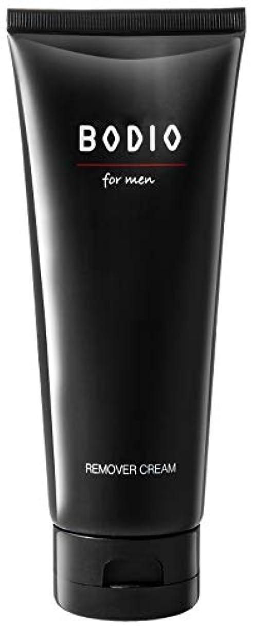 礼拝アジャクレジット【医薬部外品】BODIO メンズ 薬用リムーバークリーム 除毛クリーム 200g [ Vライン/ボディ用 ]