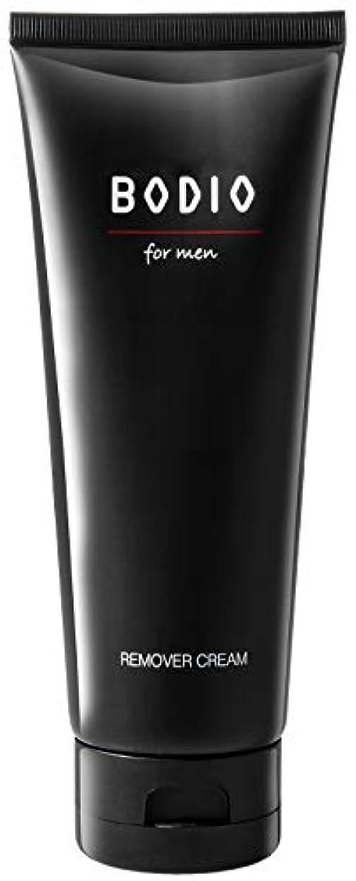軍団ピュー鉛【医薬部外品】BODIO メンズ 薬用リムーバークリーム 除毛クリーム 200g [ Vライン/ボディ用 ]