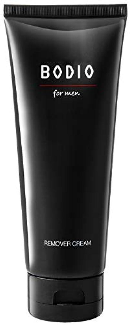 ステートメント照らす応用【医薬部外品】BODIO メンズ 薬用リムーバークリーム 除毛クリーム 200g [ Vライン/ボディ用 ]