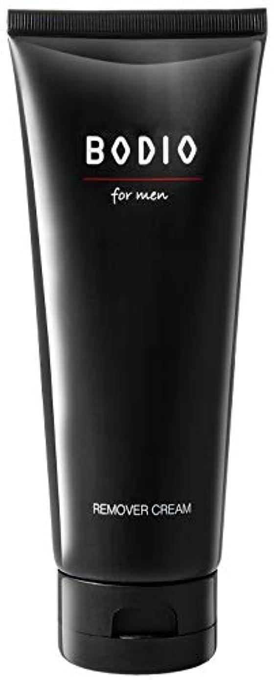 色硬さ廃棄する【医薬部外品】BODIO メンズ 薬用リムーバークリーム 除毛クリーム [ Vライン/ボディ用 ] 単品 200g