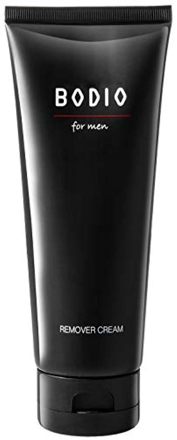 仕方通行人北米【医薬部外品】BODIO メンズ 薬用リムーバークリーム 除毛クリーム [ Vライン/ボディ用 ] 単品 200g