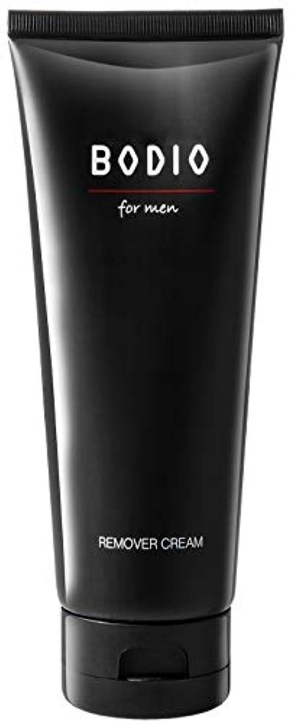 世紀パンチ先見の明【医薬部外品】BODIO メンズ 薬用リムーバークリーム 除毛クリーム 200g [ Vライン/ボディ用 ]