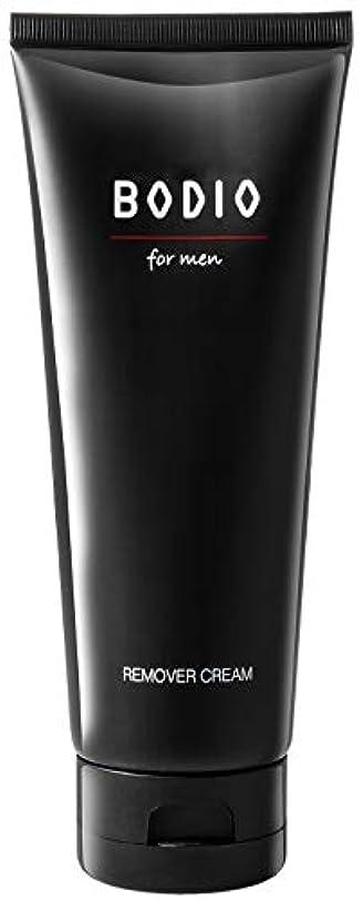 敬意傀儡音楽家【医薬部外品】BODIO メンズ 薬用リムーバークリーム 除毛クリーム [ Vライン/ボディ用 ] 単品 200g
