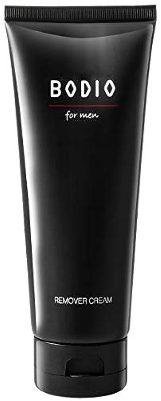 フルーツ野菜管理ディスク【医薬部外品】BODIO メンズ 薬用リムーバークリーム 除毛クリーム [ Vライン/ボディ用 ] 単品 200g