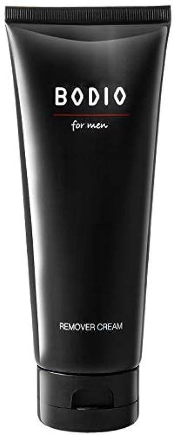 それら航海の素人【医薬部外品】BODIO メンズ 薬用リムーバークリーム 除毛クリーム 200g [ Vライン/ボディ用 ]