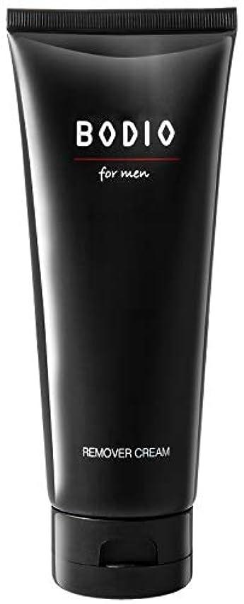 シュート高速道路北方【医薬部外品】BODIO メンズ 薬用リムーバークリーム 除毛クリーム [ Vライン/ボディ用 ] 単品 200g